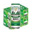 アサヒスタイルフリー500ml缶2ケース(48本入)【楽ギフ_のし】【楽ギフ_のし宛書】