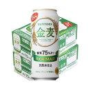 サントリー 金麦(糖質75%off)500ml缶2ケース(48本入)【楽ギフ_のし】【楽ギフ_のし宛書】