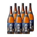 本格芋焼酎 黒白波(黒麹)25度1800ml瓶1ケース(6本)