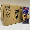 本格芋焼酎 海童25度500mlパック1ケース(12本)