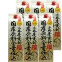 本格麦焼酎 九州浪漫25度1800mlパック1ケース(6本)★モンドセレクション受賞