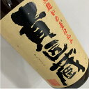 本格芋焼酎 貴匠蔵25度1800ml瓶1ケース(6本)