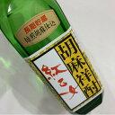 胡麻焼酎 紅乙女 長期貯蔵25度720ml瓶