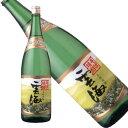 そば焼酎 雲海25度1800ml瓶