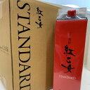胡麻焼酎 紅乙女STANDARD25度1800mlパック2ケース(12本)★モンドセレクション受賞
