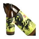本格芋焼酎 黒伊佐錦(黒麹)25度900ml瓶