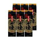 本格芋焼酎 さつま木挽(黒麹)25度1800mlパック1ケース(6本)