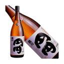 壱岐麦焼酎 猿川 円円(まろまろ)25度1800ml瓶
