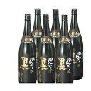 本格麦焼酎 黒のんのこ25度1800ml瓶1ケース(6本)