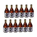 壱岐麦焼酎 猿川 円円(まろまろ)25度720ml瓶1ケース(12本)