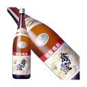 純米焼酎 峰の露25度1800ml瓶