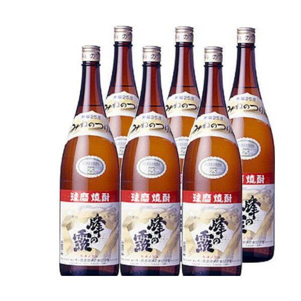 純米焼酎 峰の露25度1800ml瓶1ケース(6本)
