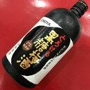 チョーヤ とろける黒糖梅酒14度720ml ★モンドセレクション受賞