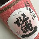 全国燗酒コンテスト2018金賞受賞酒 松浦一 純米酒 1800ml瓶[佐賀県:松浦一酒造]