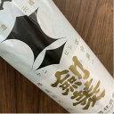 極上 黒松 剣菱 (超特撰)1800ml瓶[箱付]【楽ギフ_のし】【楽ギフ_のし宛書】