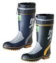 ライトセーフティ超軽量安全長靴 LSB-311  紳士安全長靴 樹脂先芯入り 弘進ゴム製 24-28cm