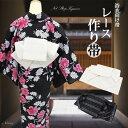 作り帯 ワンタッチ 6タイプ 桜柄 簡単装着 ゆかた帯 リボン 大人子供兼用 女性 浴衣 単品 日本製 夏着物 単品