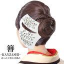 バチ型簪 ホワイト ラインストーン 大きい Bigサイズ かんざし 振袖 訪問着 髪飾り 3本足 日本製 フォーマル