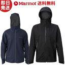 Marmot マーモット ジャケット COMODO JACK...