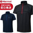 【ネコポス送料無料】Marmot マーモット Tシャツ ClimbR 3250 H/S Zip クライム3250ハーフスリーブジップ 登山 トレッキング TOMPJA62【沖縄配送不可】