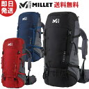 MILLET ミレー リュック SAAS FEE 40L 5 サース フェー 40リットル 5 登山 トレッキング MIS0638