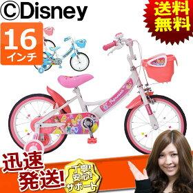 Disney ディズニー 子供用自転車 ...