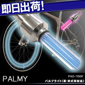 ��PALMY��PXC-700F��ž���ѥХ�֥饤��1�ܶ�������ե饤�ȡ���2���˰��̼�ž���ѥޥ���ƥ�Х����ѥ��?�Х������ޤꤿ����ž���ѡڼ�ž�֤ζ�¢�ۢ����OK������OK���¨Ǽ��ڤ������б�_��ʬA��