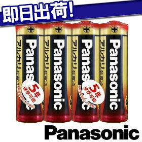 【Panasonic】パナソニックアルカリ乾電池金パナ単3型単三型4本パック4個パック4PLR6XJ/4