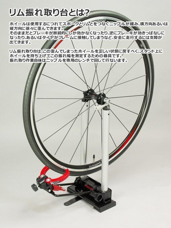 自転車用 自転車用品 激安 : ... 激安 ツール メンテナンス用品