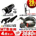 送料無料◆KZ-102Rをお買い上げの方限定◆KZ-102R専用アクセ...
