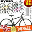 KYUZO   700C[27] 6 KZ-105          smtb-TK