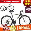 【お買い物マラソン】 クロスバイク 700C 21段 変速 付き 自転車 本体 CANOVER カノ