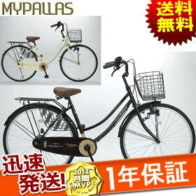 自転車の 自転車 荷台 カゴ : 513 全2色 鍵 ライト カゴ 荷台 ...