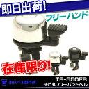 Ac-b9015-1so