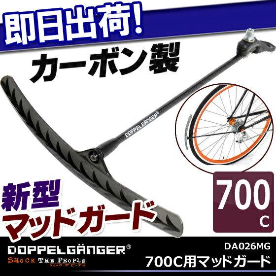 バイク用自転車泥よけ自転車 ...