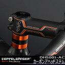 DOPPELGANGER 自転車用 カーボンアヘッドステム(DHS001-AC)