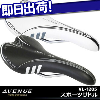 AVENUE VL-1205 AVENUE Saddle