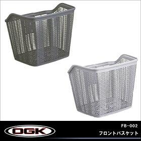 【OGK】FB-002フロントバスケット