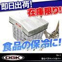 Ac-gf000155-1so