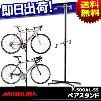 Minoura minoura p-500AL-4 stand pastand display stands indoor
