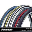 Panaracer 8W728-TKN ツーキニスト 700×28C 自転車 タイヤ じてんしゃの安心通販 自転車の九蔵
