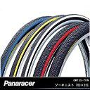 Panaracer 8W735-TKN ツーキニスト 700×35C タイヤ 自転車 700C じてんしゃの安心通販 自転車の九蔵