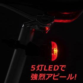 自転車の 自転車 バックライト : -LD155-R LEDライト3モード 自転車 ...