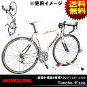 MINOURA DS-2100 Tancho E'sse[縦置き・横置き兼用スタンド] じてんしゃの安心通販 自転車の九蔵