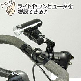 自転車の ステム 自転車 取り付け : ... 自転車の九蔵:自転車の九蔵