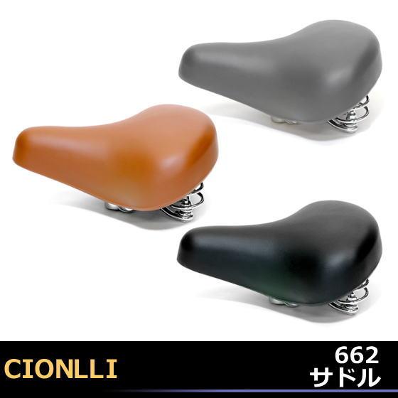 CIONLLI662自転車用シート自転車 ...