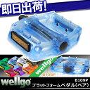 Ac-gf001229-1so