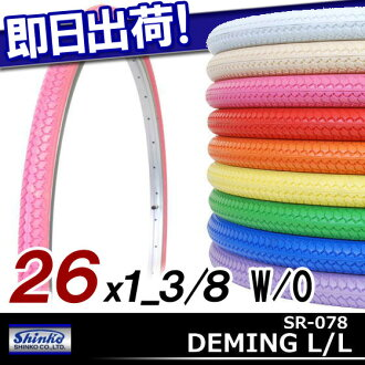 DEMING l/l 26x1 3 / 8 W/O city tyres 1 Shinko SR-078 Announces 26-inch bicycle シティタイヤランキングストリートタイヤママチャリ also cross bike bicycle tire replacement