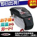 Ac-gf002371-1so