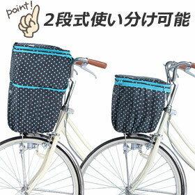 自転車やパーツ、グッズの通販